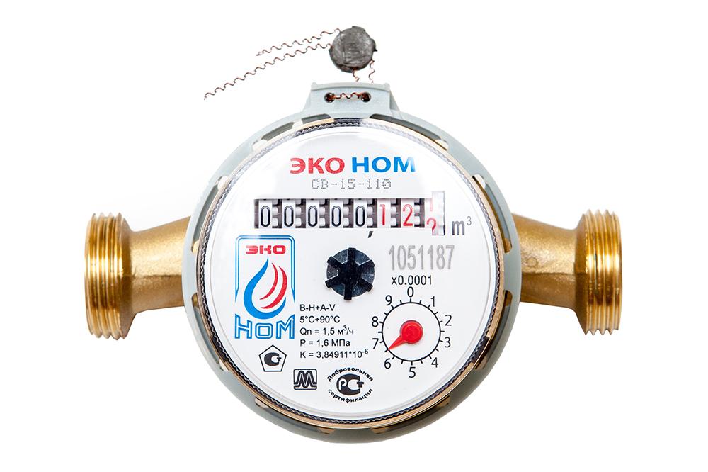 Универсальный счетчик воды ЭКО НОМ СВ-15-80 купить