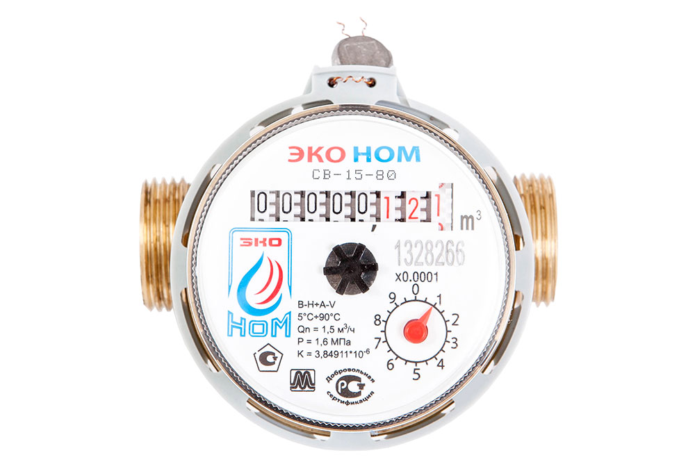 Купить универсальный счетчик воды ЭКО НОМ -15-80+комплект монтажных частей в СПБ