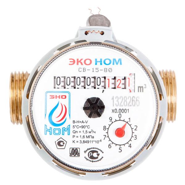 Универсальный счетчик воды ЭКО НОМ СВ-15-80 + комплект монтажных частей «Металл»