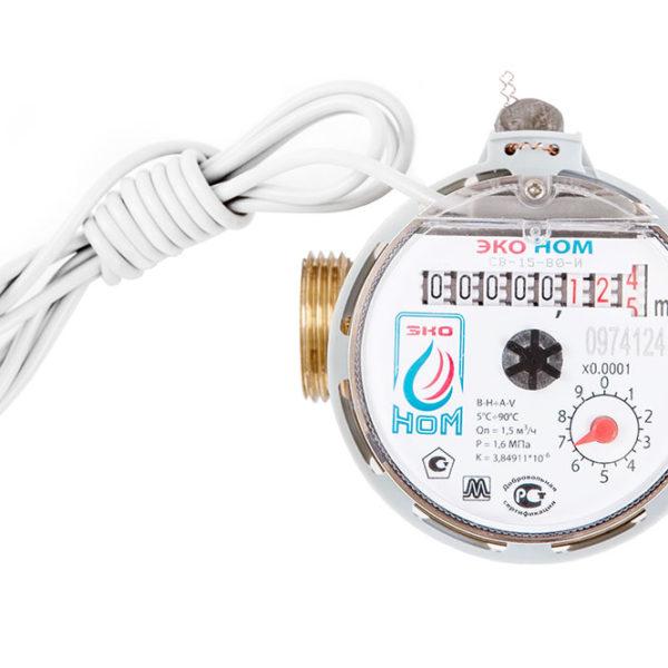 Счетчик воды универсальный ЭКО НОМ-15-80И (импульсный выход)