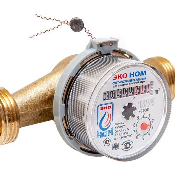 Универсальный счетчик воды ЭКО НОМ 20-130 + комплект монтажных частей