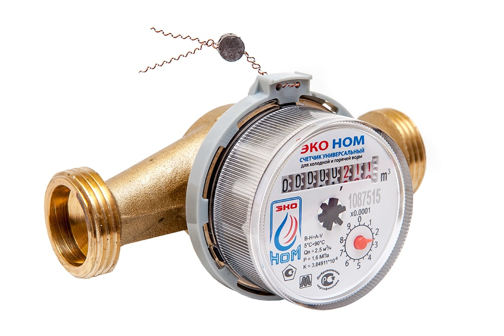 Купить Универсальный счетчик воды ЭКО НОМ 20-130 + комплект монтажных частей в СПБ