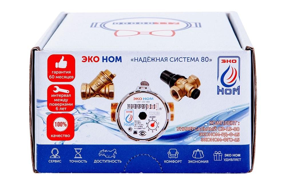 Купить НАДЕЖНУЮ СИСТЕМУ 80 Универсальный счетчик воды ЭКО НОМ СВ-15-110 + комплект монтажных частей