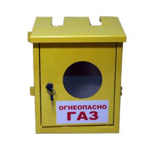 yashchik-g4