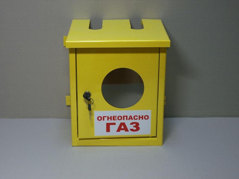 yashik-dlya-schetchikov